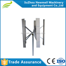 long lifetime high output 300W 500W 1KW 2KW 3KW 5KW maglev PMG vertical wind turbine generator