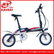 2015 kids/adult mini electric bike and electric folding bike racing bicycle price