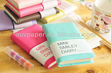 2014 Smile pattern cute diary soft-cover notebook