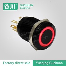 S1GQ-11E/A Flat Round Pin Terminal Ring Illuminated Push Button