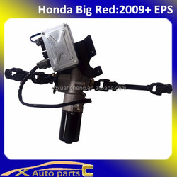 2015 hot sale cheap Hondas Big Red:2009+ electric power steering EPS
