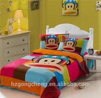 Children Bedding Set 3pcs,Quilt Cover,Bed Sheet, Pillow Case,Kids Cartoon Design,Monkey