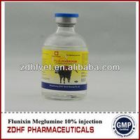 veterinary medicine Gentamycine Sulfate Injection for farm cattle use