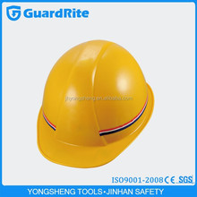 GuardRite brand yellow engineering plastic safety helmet caps injection mould