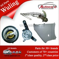 both original and replacement wuling truck parts wuling mini van parts
