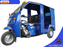 2015 china latest passenger tricycle HH150ZH