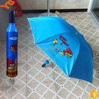 21 inch quality wedding gift compact sun promotion bottle cap umbrella