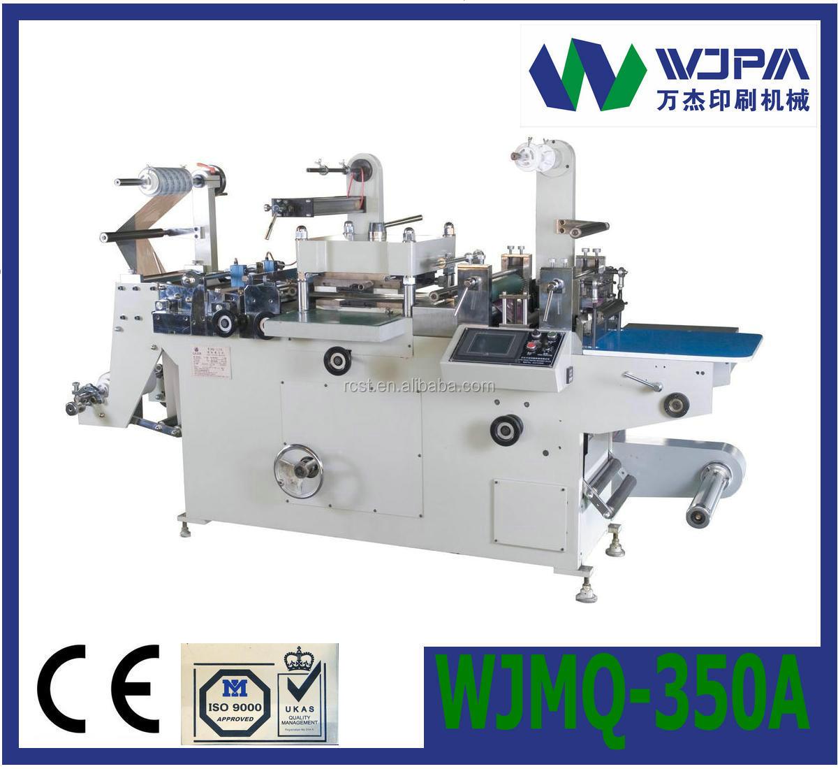 WJMQ350 Automatic Label Die-cutting Machine