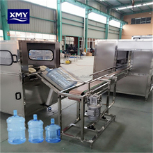 18.9L big bottle water making machine with price /Jiangsu machine