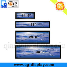 28 inch special size bar lcd, long lcd bar, sign lcd display