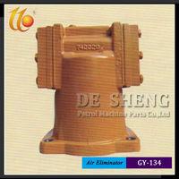 Factory supplier Air Eliminator / oil air eliminator / stainless steel air eliminator