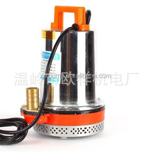 DC 12V24V48V60V solar submersible pump
