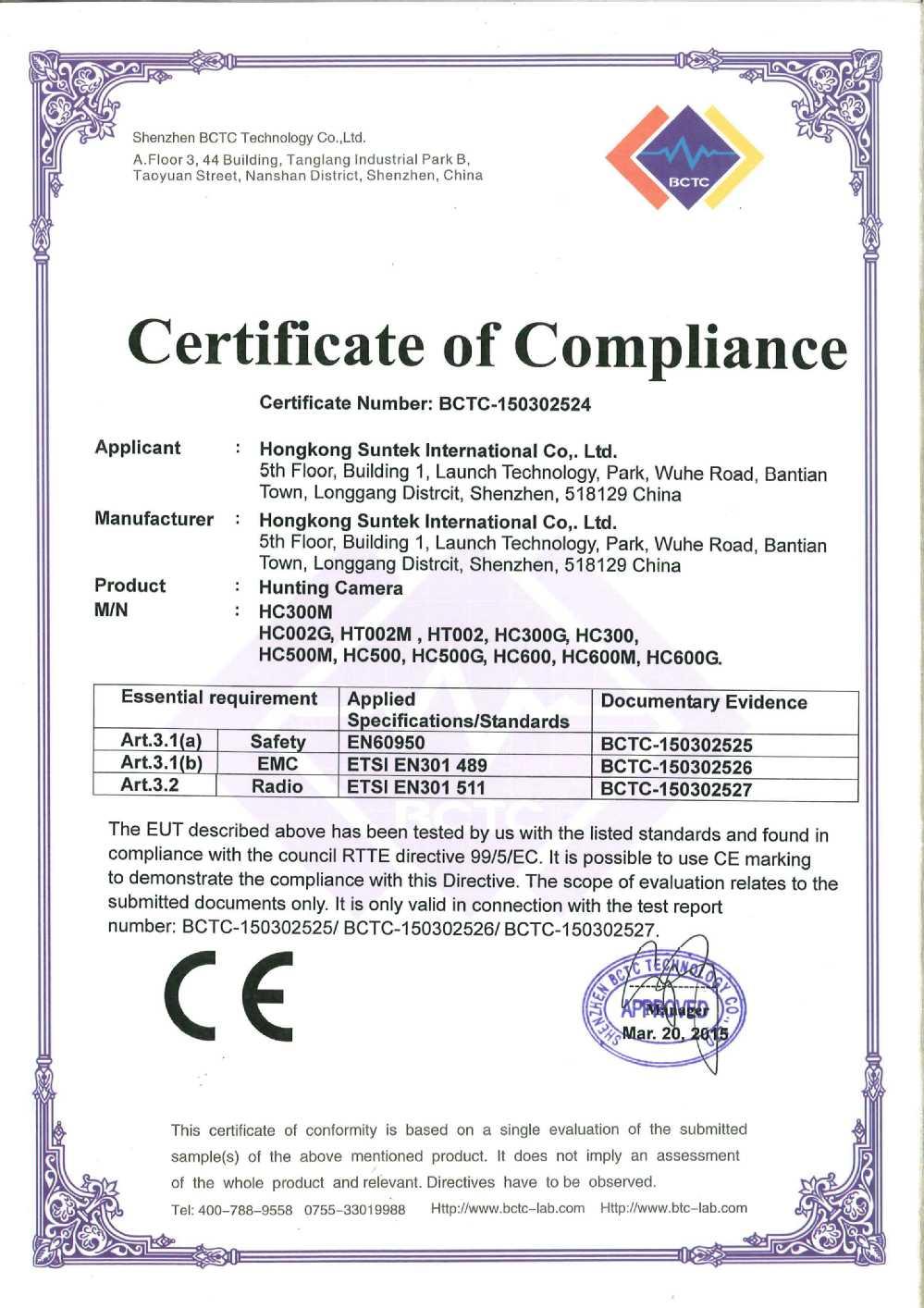 HC300M RTTE certificate