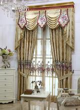 Jacquard elegant window curtain drapery