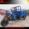 3 wheel tricycle/chinese three wheeler motorcycle/3 wheel cargo motorcycle