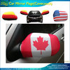 160gsm Spandex Car Side Mirror Cover For Canada