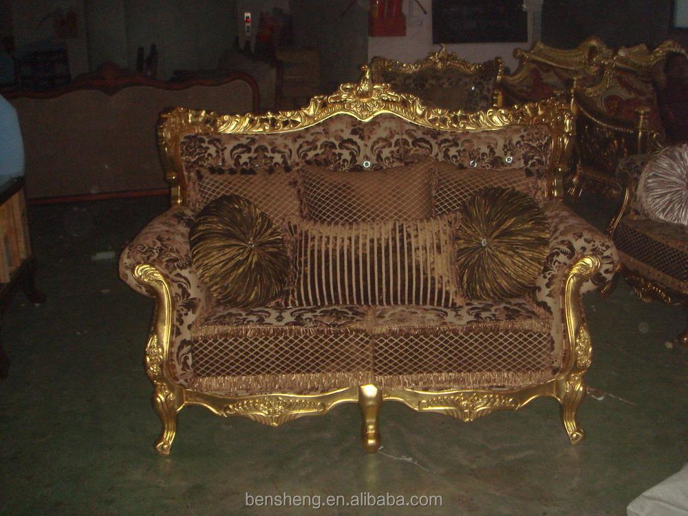 S2023 b foshan shunde muebles sofá, mano tallada marco de madera ...