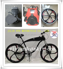 2 STROKE Motorized Bike/NTNKIT 2 cycle bicycle/moped bike/motorcycle/bicimoto