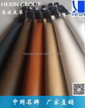 1.2mm 5 YEARS HYDROLYSIS RESISTANCE PU LEATHER FOR SOFA AND UPHOLSTERY
