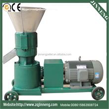 CE approved biomass burning energy rice husk pellet making machine