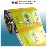 plastic packaging manufacturer baby adult diaper casting film