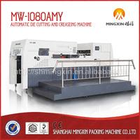 Cheap price Automatic dental lab die cutting machine