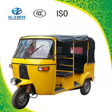 China popular 3 wheel motorized car for passenger widely used in India