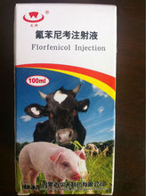 Florfenical injection for animal use veterinary medicine
