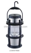 "5W ""U"" Tube Camping Lantern QJ120X"