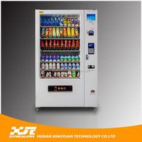 New design hot selling vending machine bianchi