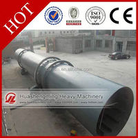 HSM CE coir dust rotary dryer