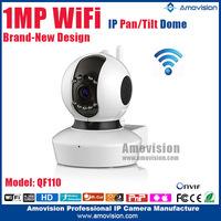 QF110 wireless Housing 1.0 MP 960p WiFi two way audio pan tilt with IR hidden night vision newwork camera alibaba wholesale