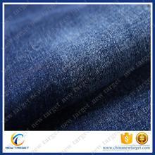 Plastic twill cotton jean\/denim fabric stock\/ready bulk\/running made in China