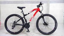 GM-MTB003 27.5inch mountain bike