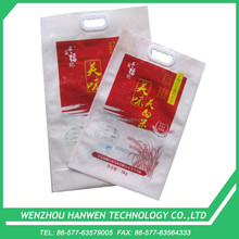 5kg 10kg pet/pe gravure printed rice packing patch handle bag