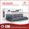Cheapest Automatic flatbed corrugated paper die cutting machine production line