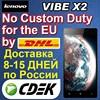 Original Cell Phones Dual Sim Android 4.4 1080P Full HD 2GB Ram 32GB Rom 4G LTE 13MP Camera Lenovo Vibe X2