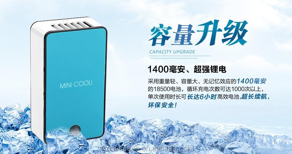 usb mini air cooler fan,Alibaba colorful portable usb fan New air-condition mini fan (5).jpg