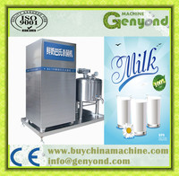 Hot sale pasteurizer machine for milk and juice with high quality