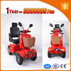 environmental protection four wheels folded mini mobility scooter