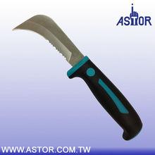 205 mm Utility Cutter Knife