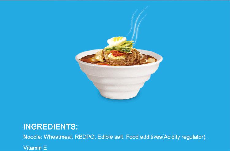 2014 Newest Seafood Flavor Instant Noodles 65g