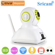 Sricam SP006 128g Wireless P2P 720P Hige Definition 720P IP Camera