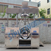 China factory CE certification 200L lactescence material making machine for chemical