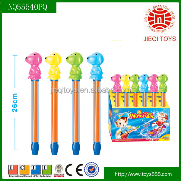 Outdoor Water Toys Product : New products hot summer toy outdoor water guns toys