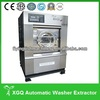 Full stainless steel used industrial laundry machine