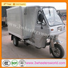 2015 new China Motorized Cargo Tricycle With Closed Box and Cabin On Sale