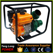 215cc Deep Well Water Ram Pump For Agriculture
