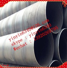 API 5L,ASTM SSAW SAW Spiral Welded Steel Pipe for oil,gas and water conveying FROM TIANJIN MANUFACTURE