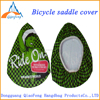 Delicate electric fat bike saddle cover, bicycle seat cover